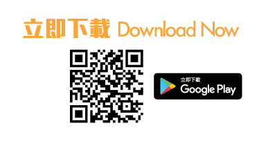 Download MyKE on Google Play now!  立即於 Google Play 下載 MyKE 手機應用程式